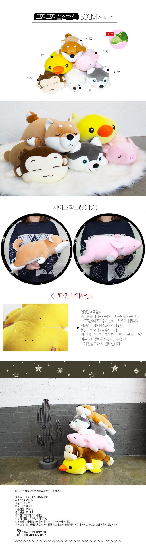 모찌모찌 꿀잠쿠션 곰 50CM 동물인형 - 이젠돌스, 23,000원, 캐릭터인형, 기타 캐릭터 인형