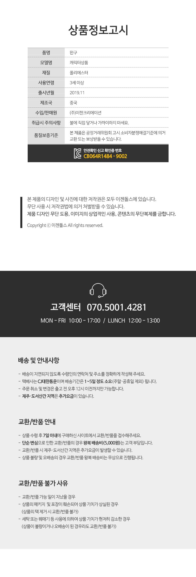 심슨가족 호머 심슨 43CM 봉제인형 - (주) 이젠크리에이션, 28,000원, 캐릭터인형, 기타 캐릭터 인형