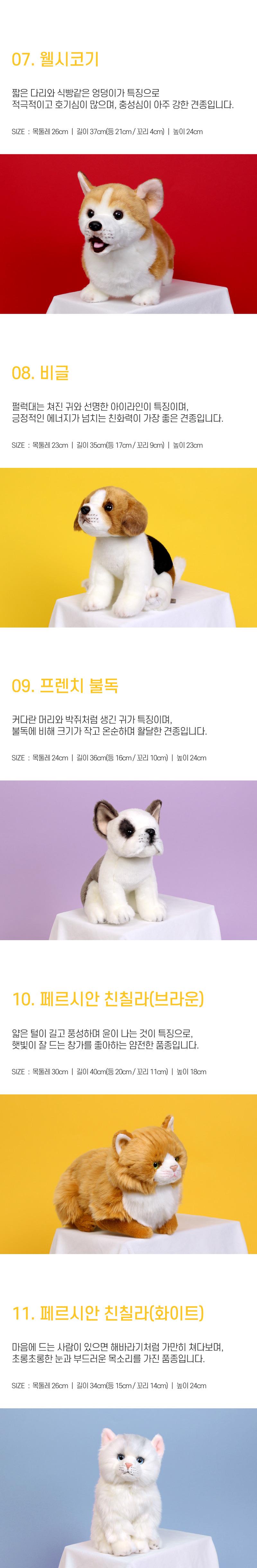 이젠돌스 위더펫 리얼 강아지 인형 장난감 프렌치불독 - 이젠돌스, 28,000원, 애니멀인형, 강아지 인형